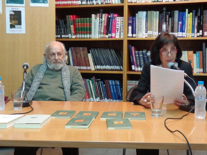 Τον Ηλία Χ. Παπαδημητρακόπουλο υποδέχτηκε η «Λέσχη των Μεταφραστών»