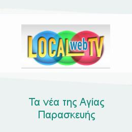 banner local tv