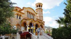 d71634598c38 Δήμος Αγίας Παρασκευής